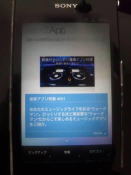 DVC000570006.JPG